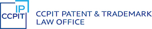 CCPIT Patent & Trademark Law Office