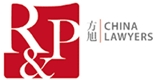 R&P China Lawyers