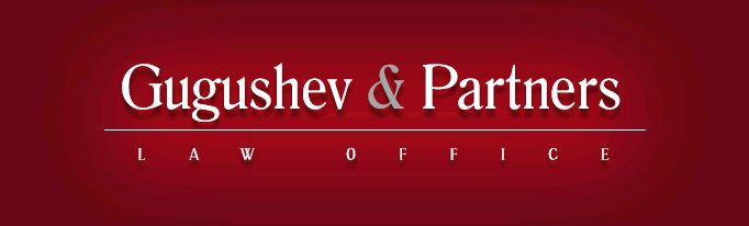 Gugushev & Partners Law Office